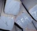 Квадрат калиброванный 3 ст 45 ГОСТ 8559-75